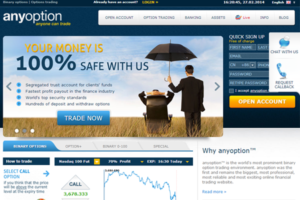 Anyoption screen shot